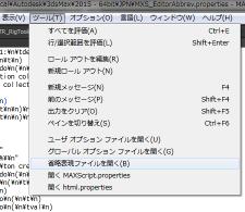 MXE 省略表現ファイル